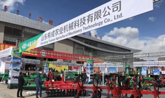 第九届内蒙古农牧业机械展览会盛大开幕