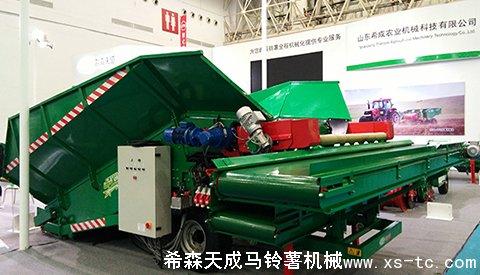 2017中国国际农业机械展览会,于10月26日在武汉国际博览中心举办