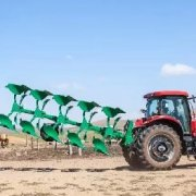 Soil Preparation Machine