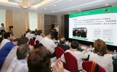 山东-中亚五国农业科技创新成果国际合作交流会