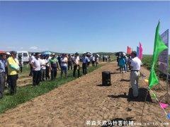 第四届中国马铃薯农场主大会现场观摩会圆满成功