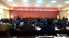 湖北省丘陵山区农业机械化推进活动(希森天成篇)
